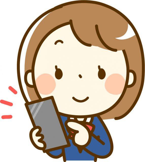 スマホで英会話を勉強