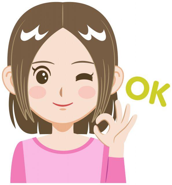 OKのオンライン英会話