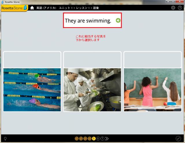 unit01-語彙練習(単語)