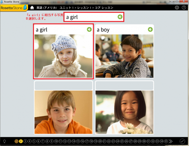a girlに相当する写真を選択する