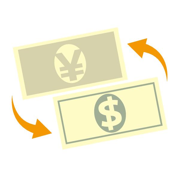外貨への両替